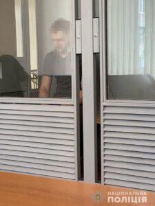 Судом избрана мера пресечения двум подозреваемым в совершении разбойного нападения на пункт обмена валют в Харькове