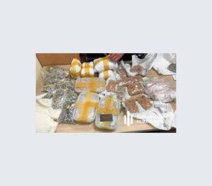 Сотрудник СБУ незаконно завладел арестованными ювелирными изделиями суммой в более чем 8,5 млн гривен