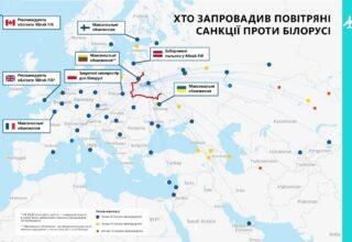 С 29 мая для воздушных судов Республики Беларусь вводятся ограничения на использование воздушного пространства Украины