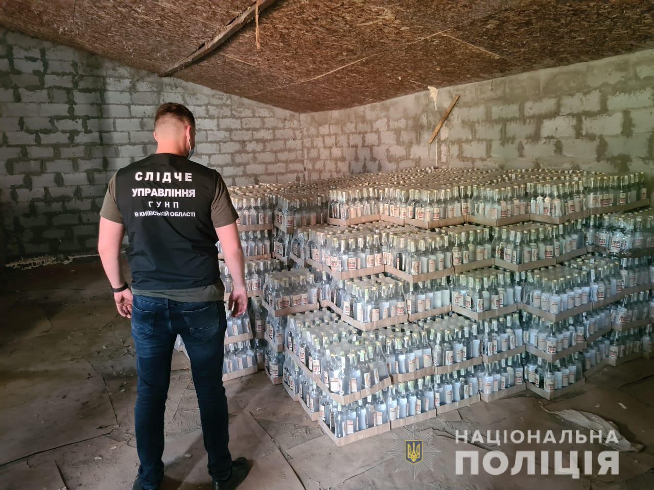 В Киевской области полицейские изъяли 20 тонн фальсификата на сумму почти в 10 миллионов гривен