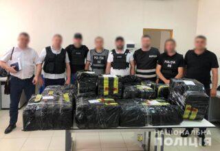 Нацполиция совместно с правоохранителями Молдовы перекрыли международный канал контрабанды героина в страны Евросоюза