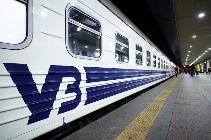 «Укрзализныця» запускает новый поезд железнодорожным сообщением Днепр-Авдеевка