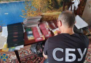СБУ пресекла деятельность конвертцентра, участники которого вывели в теневой оборот почти 200 миллионов гривен