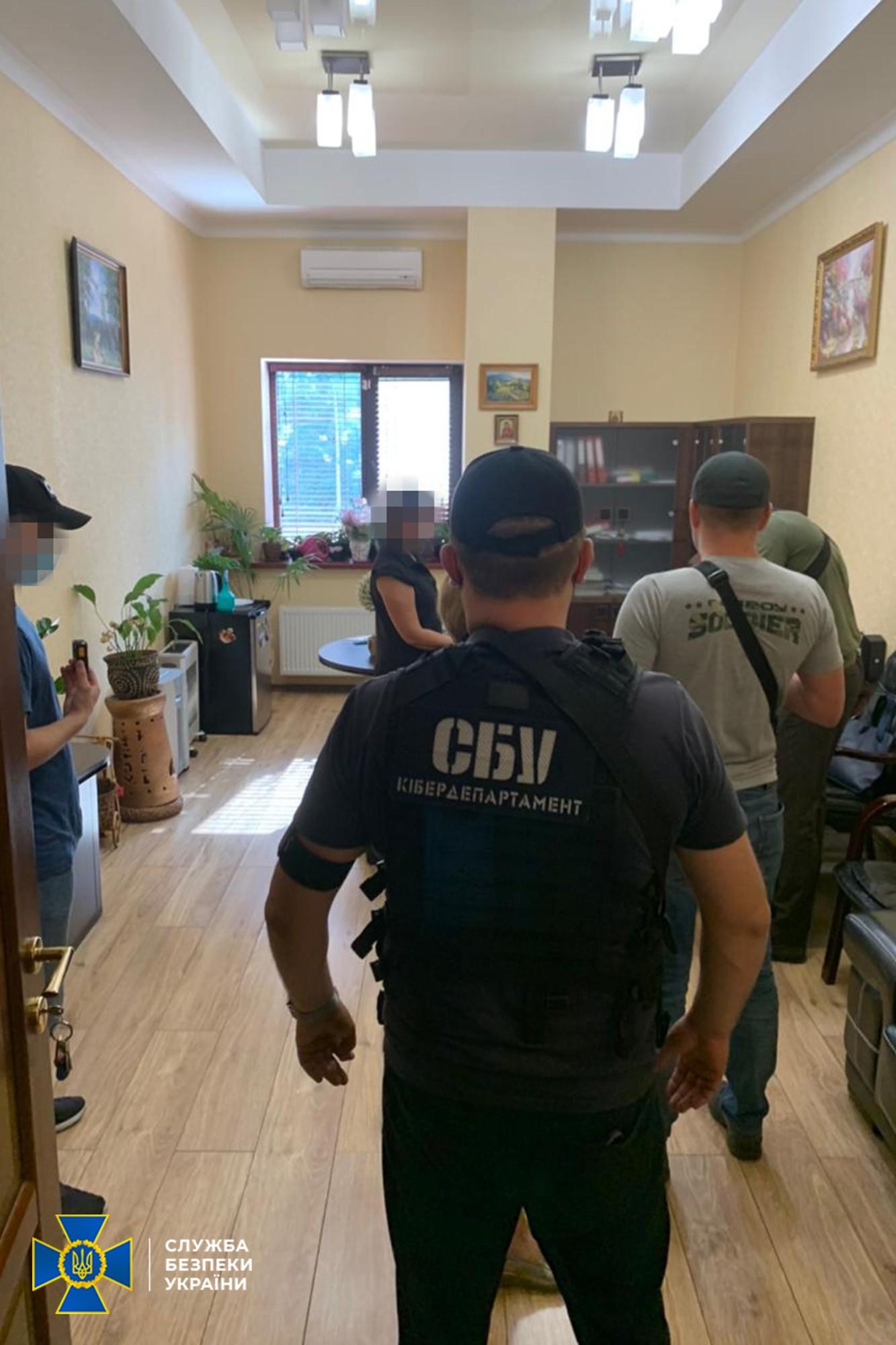 СБУ предотвратила незаконную приватизацию 45 государственных санаториев и объектов недвижимости на сумму около 5 миллиардов гривен