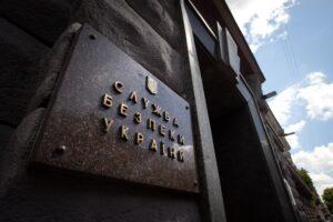 Уличённые СБУ должностные лица, причастные к хищению десятков миллионов гривен «Укрзализныци», предстанут перед судом