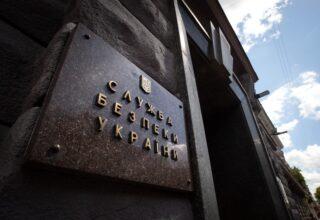 Сотрудники СБУ разоблачили «схему» чиновников из Госгеокадастра, по которой они незаконно продали землю бизнесу на сумму в 1,2 миллиарда гривен