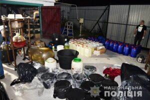 Правоохранители ликвидировали нарколабораторию и изъяли наркотических и психотропных веществ на сумму более чем 70 миллионов гривен