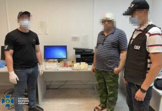 В международном аэропорту «Борисполь» СБУ задержала контрабандиста прекурсоров