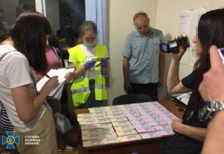 В Луганской области попытка подкупа жительницей Мариуполя сотрудника СБУ увенчалась крахом: начато уголовное производство