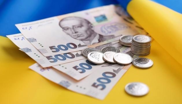 Минцифры сэкономило 3 млрд гривен на государственных IT-закупках