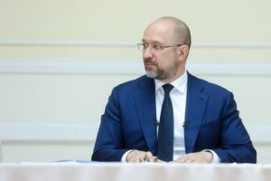 Шмыгаль озвучил основные показатели Госбюджета-2022