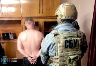 СБУ задержала российского «криминального авторитета», который находился в международном розыске