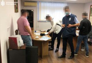 ГБР разоблачило на вымогательстве взяток должностных лиц Минобороны и одной из теробщин Киевщины
