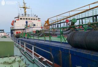 ГБР разоблачило масштабную контрабандную схему ввоза в Украину российского топлива