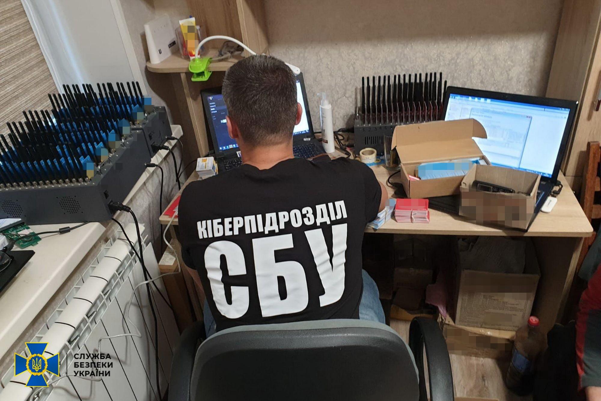 СБУ в Харьковской области пресекла деятельность очередной ботофермы