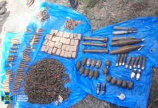 СБУ обнаружила новый схрон оружия вблизи линии разграничения