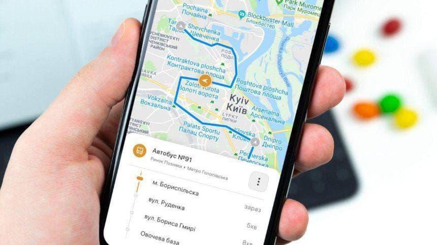 В «Киев Цифровой» можно будет следить за движением общественного транспорта