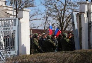 Подстрекательство к государственной измене — в суд направлен обвинительный акт в отношении начальника управления боевой подготовки Черноморского флота РФ