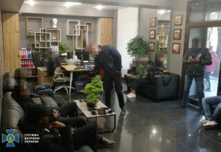 СБУ разоблачила незаконный «бизнес» по «легализации» в Украине иностранцев