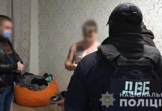 Полиция пресекла деятельность наркогруппировки