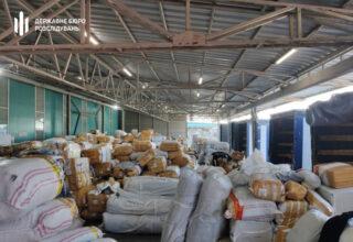 ГБР заблокировало контрабандную схему импорта товаров через Одесскую таможню